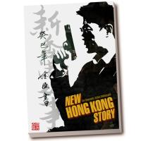 New Hong Kong Story Regelwerk