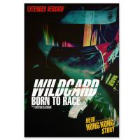 New Hong Kong Story Kurzabenteuer Wildcard (Extended)